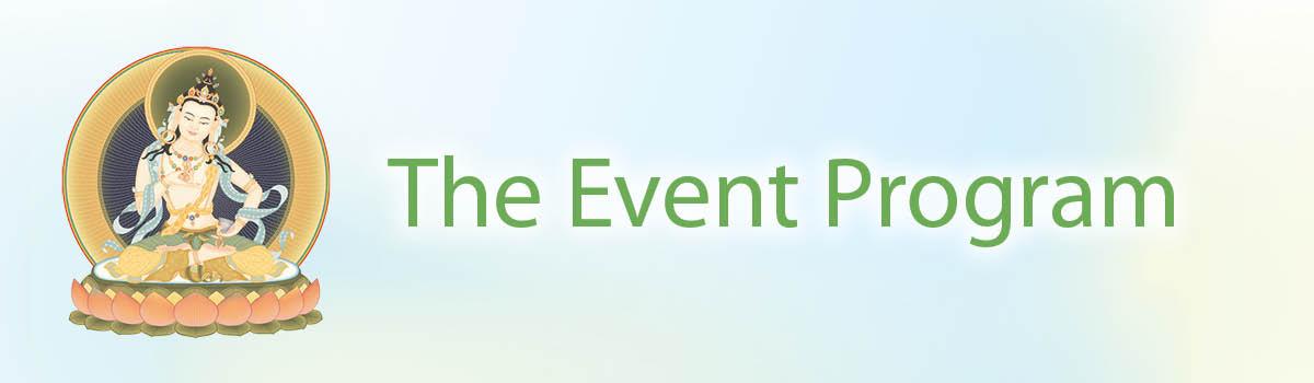 1200x350-NEDC-event-program